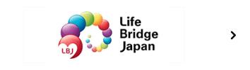 life Bridge Japan